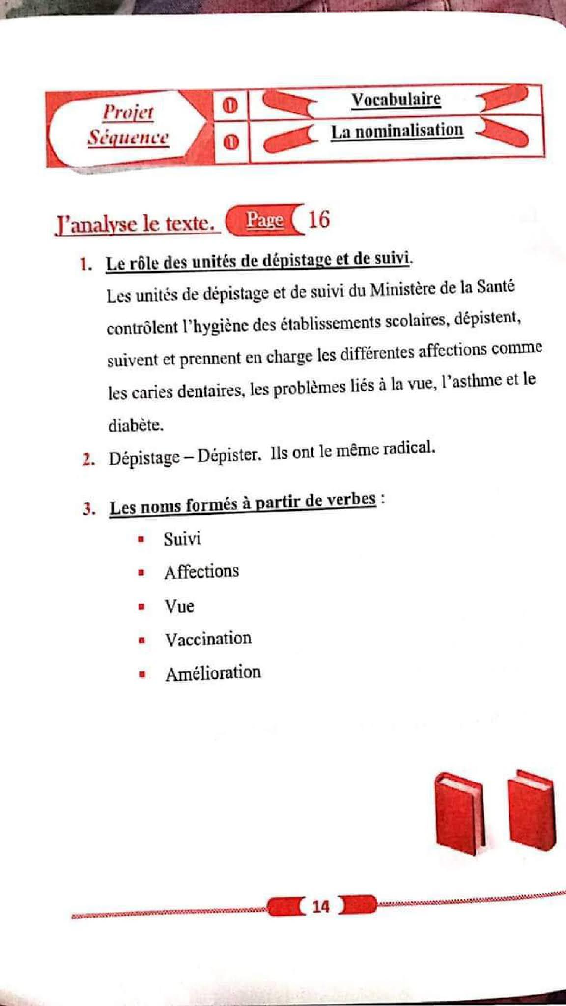 حل تمارين صفحة 16 الفرنسية 1 متوسط الجيل الثاني
