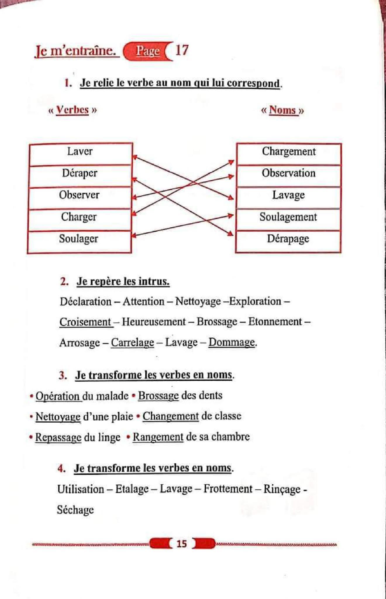 حل تمارين صفحة 17 الفرنسية 1 متوسط الجيل الثاني