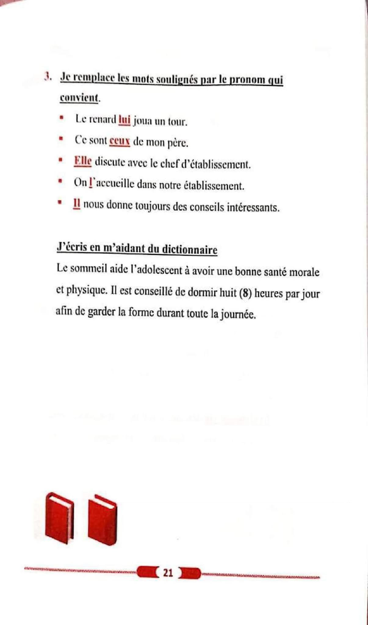 حل تمارين صفحة 21 الفرنسية 1 متوسط الجيل الثاني