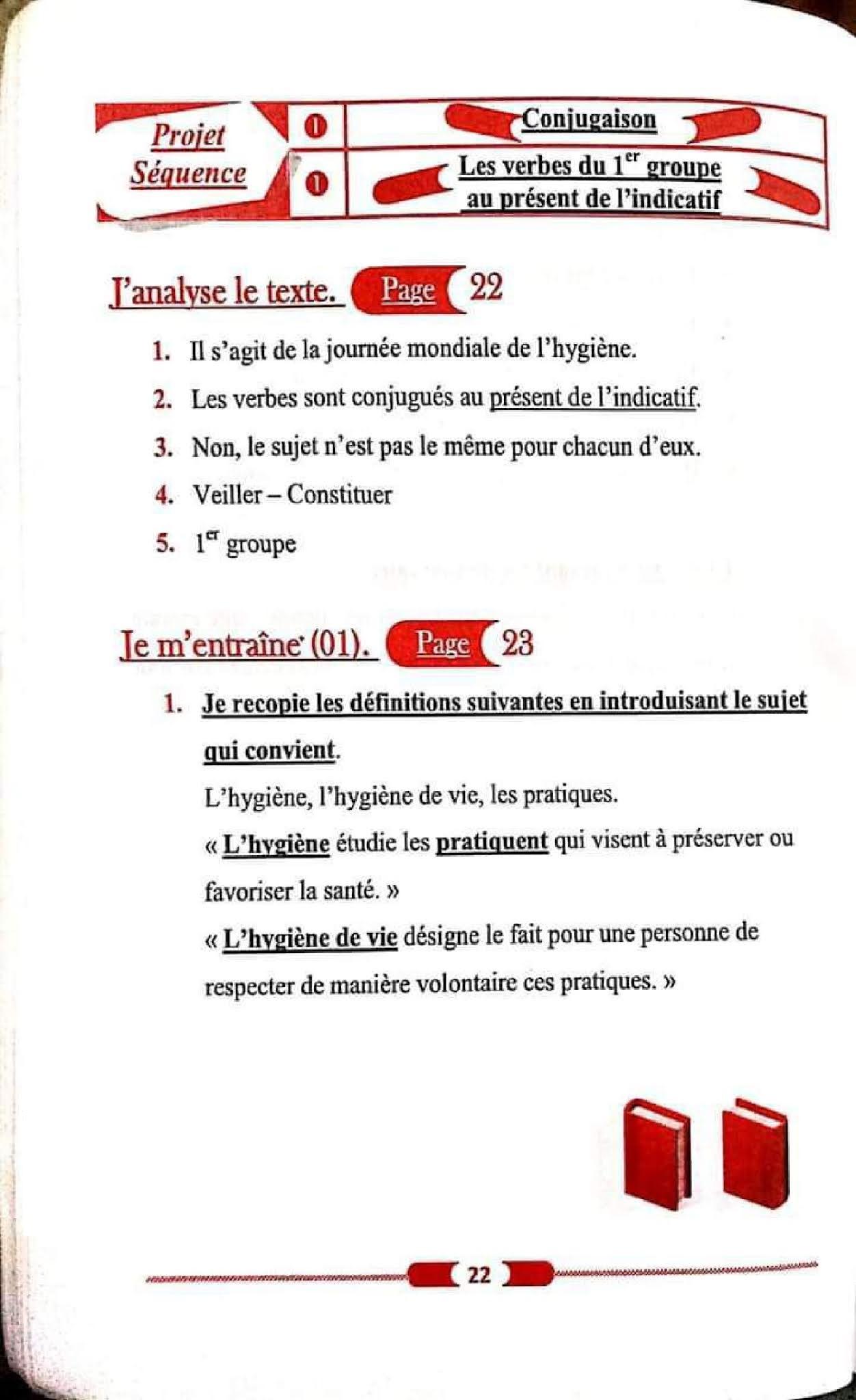 حل تمارين صفحة 22 الفرنسية 1 متوسط الجيل الثاني