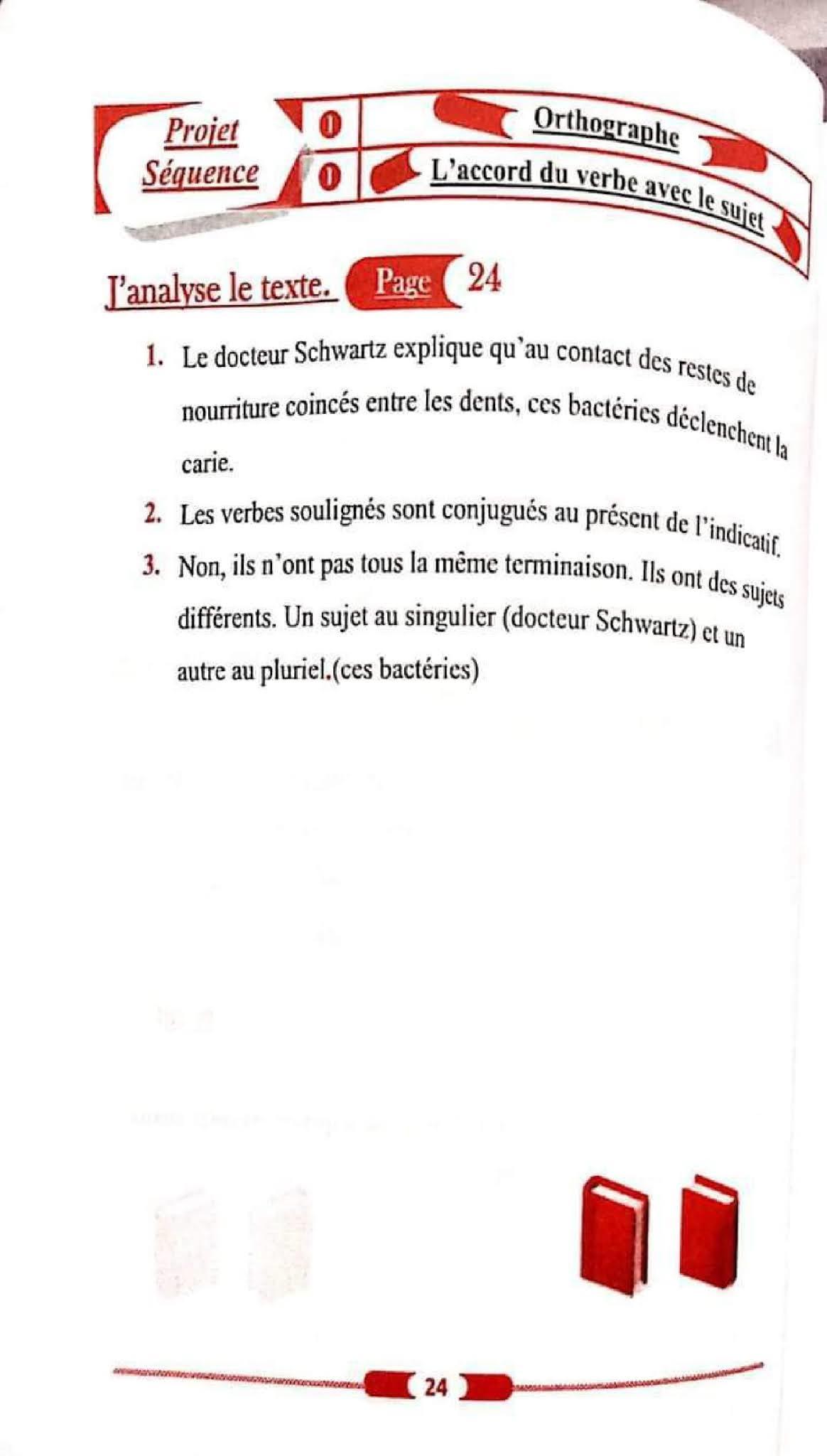 حل تمارين صفحة 24 الفرنسية 1 متوسط الجيل الثاني