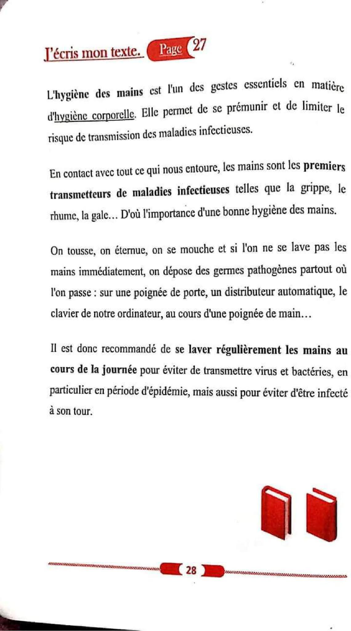 حل تمارين صفحة 27 الفرنسية 1 متوسط الجيل الثاني