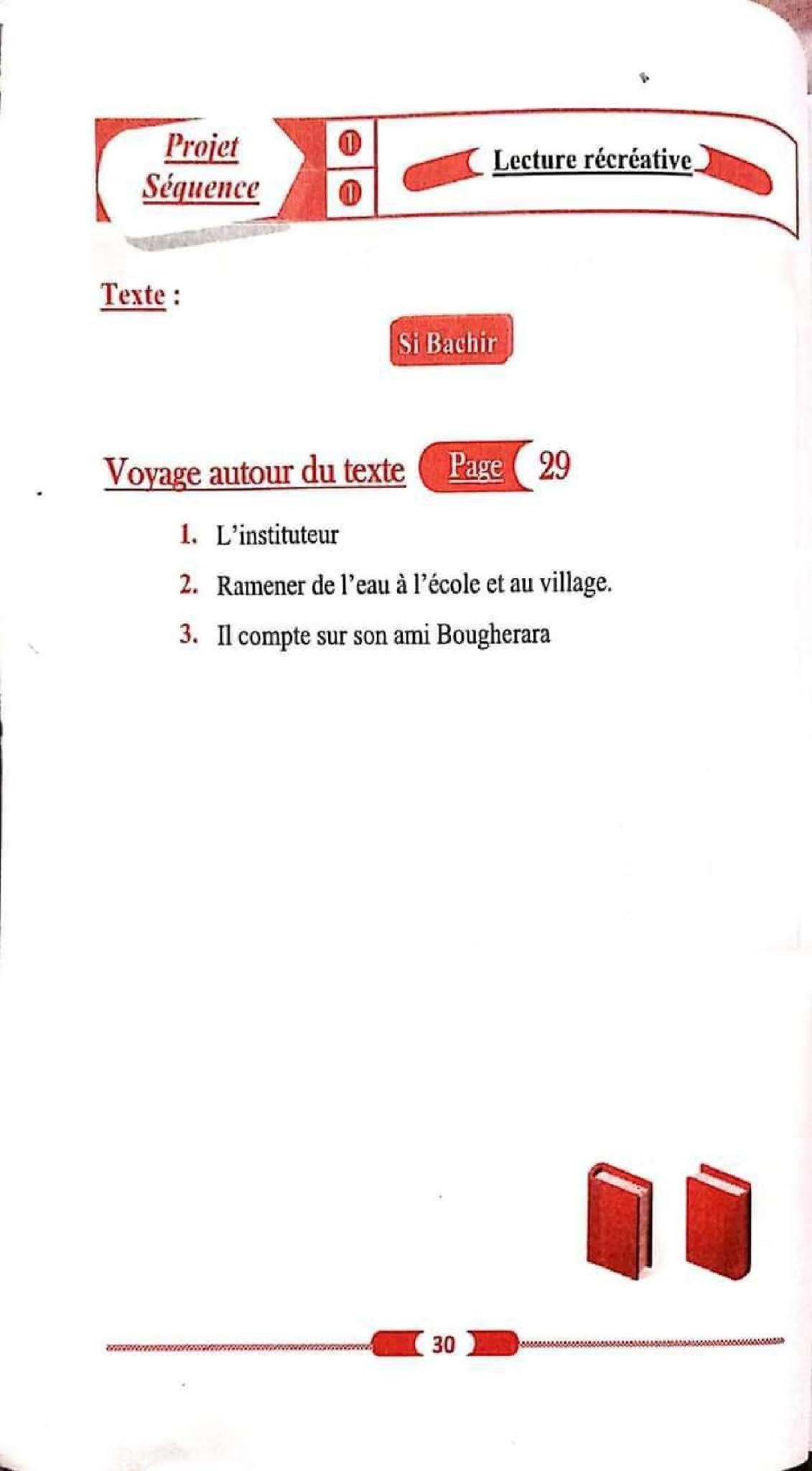 حل تمارين صفحة 29 الفرنسية 1 متوسط الجيل الثاني