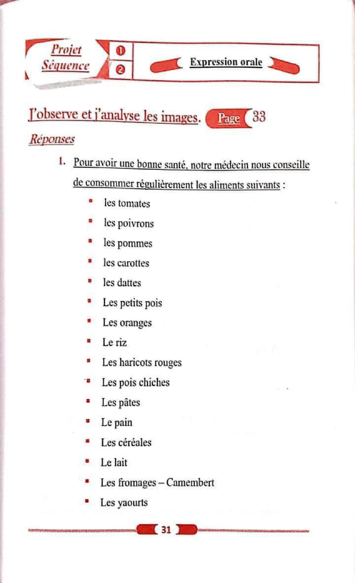 حل تمارين صفحة 33 الفرنسية 1 متوسط الجيل الثاني