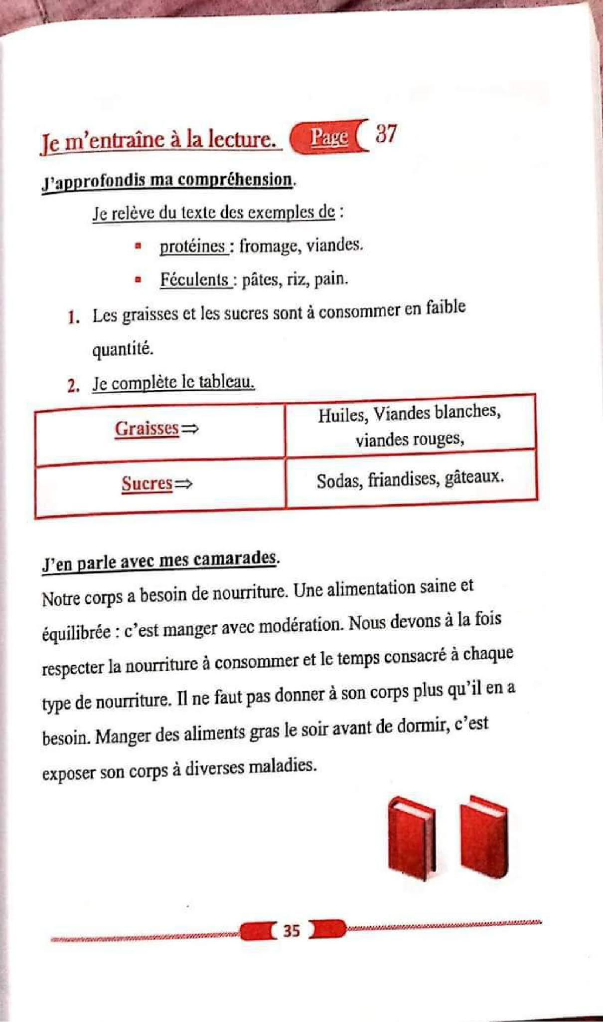 حل تمارين صفحة 37 الفرنسية 1 متوسط الجيل الثاني