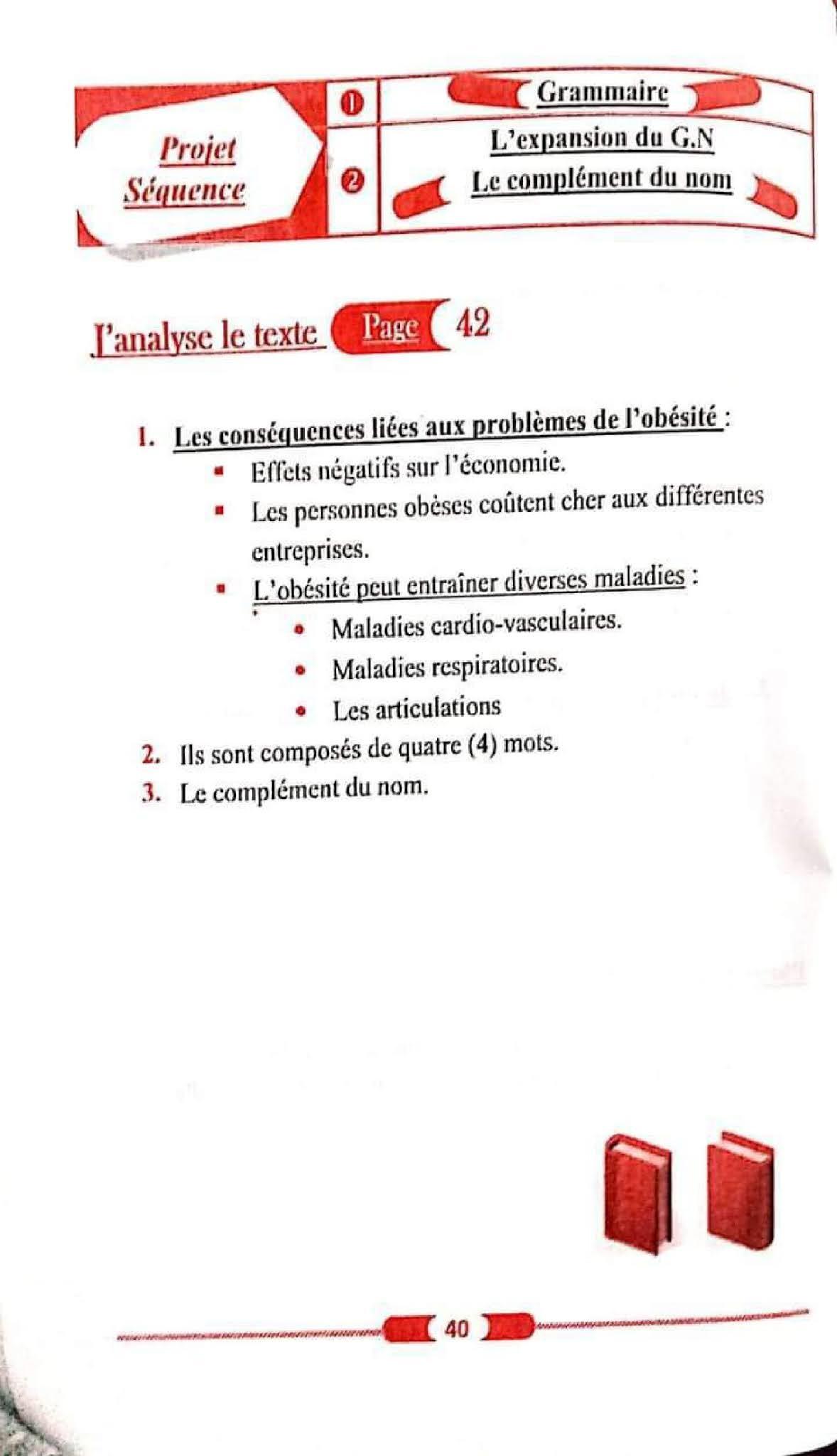 حل تمارين صفحة 42 الفرنسية 1 متوسط الجيل الثاني