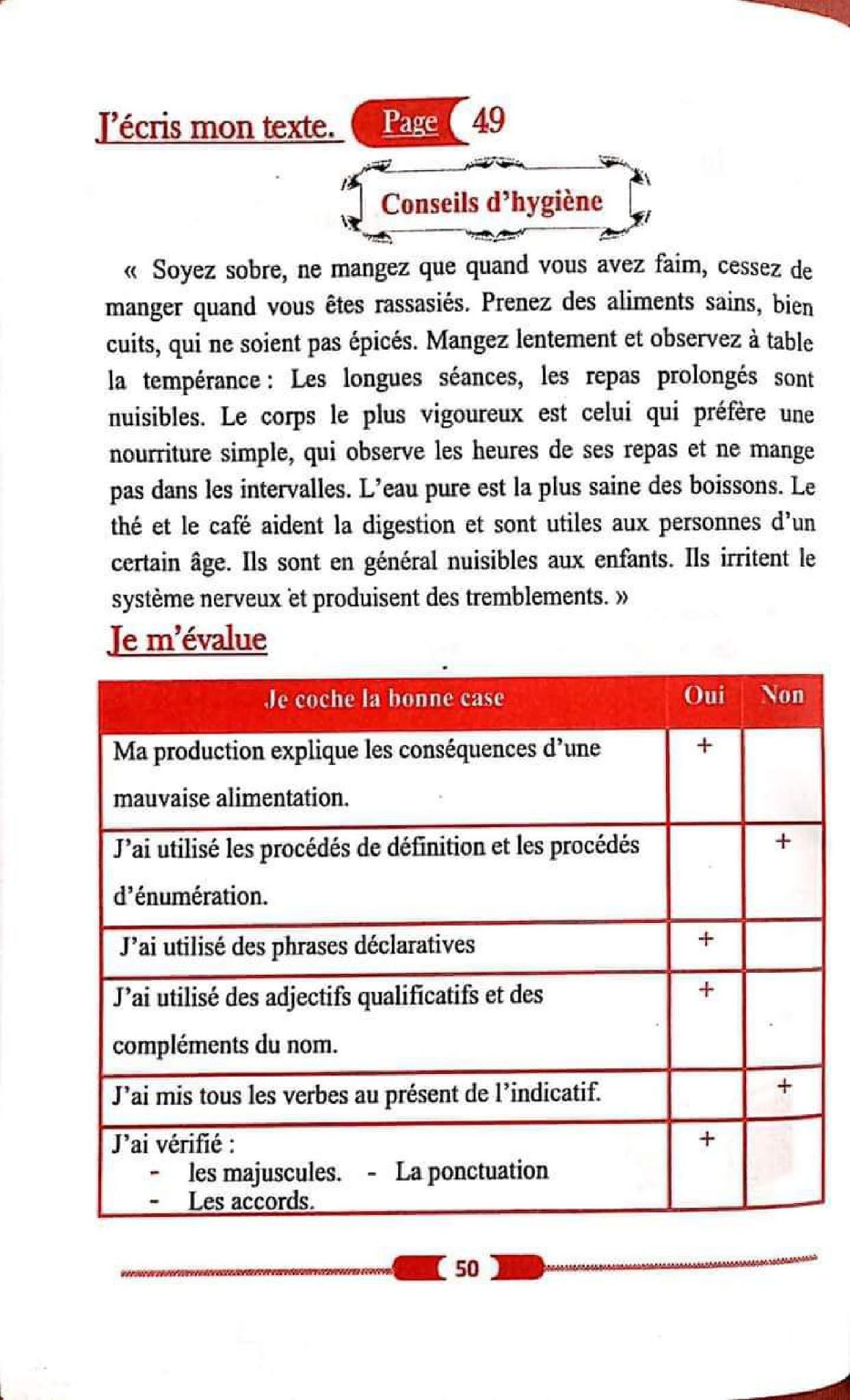 حل تمارين صفحة 49 الفرنسية 1 متوسط الجيل الثاني