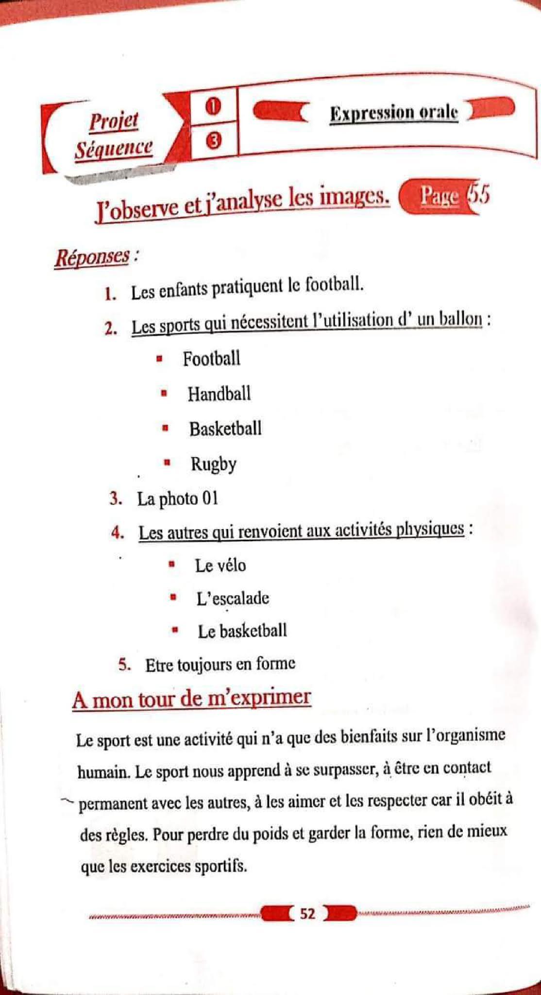 حل تمارين صفحة 55 الفرنسية 1 متوسط الجيل الثاني