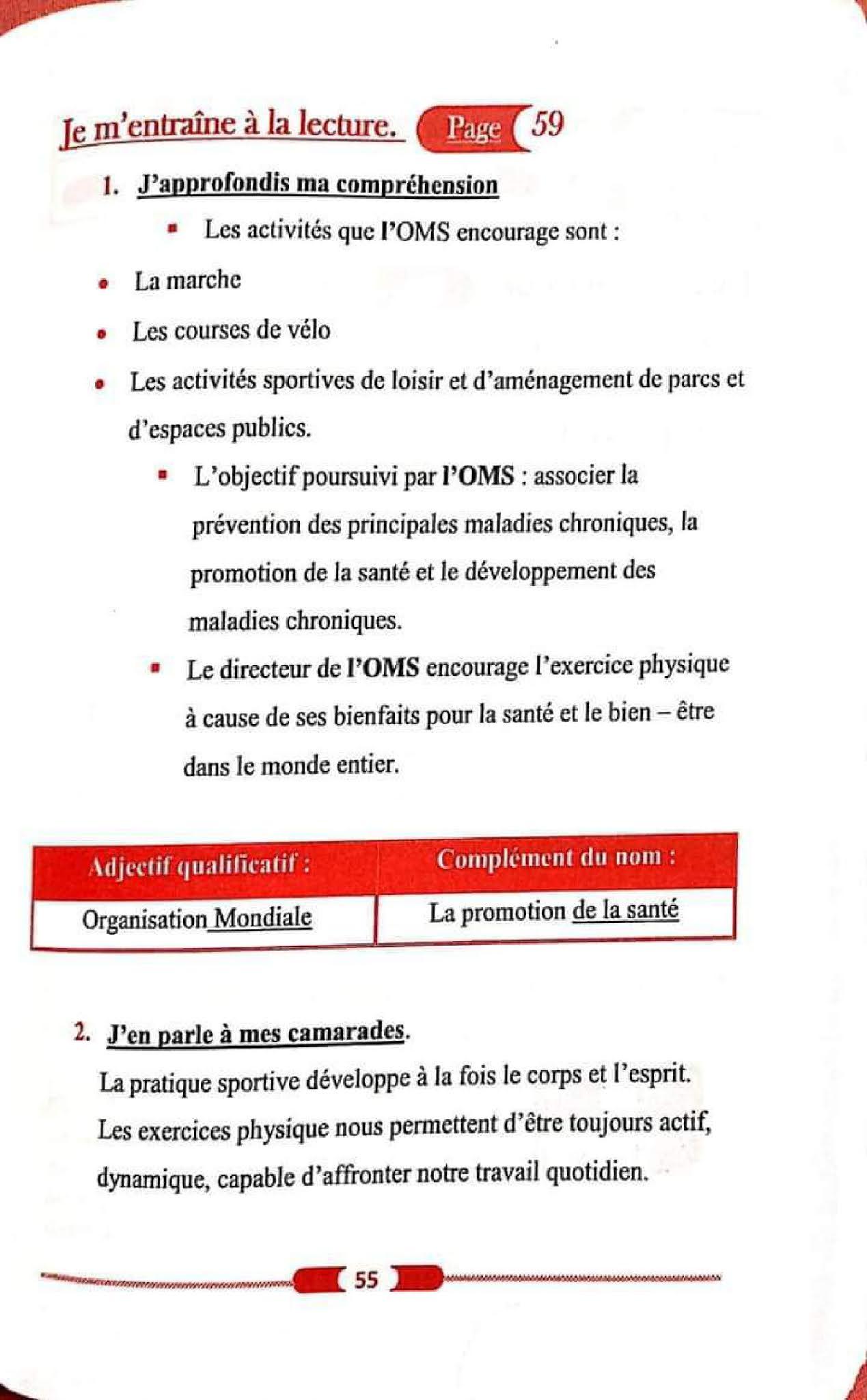 حل تمارين صفحة 59 الفرنسية 1 متوسط الجيل الثاني