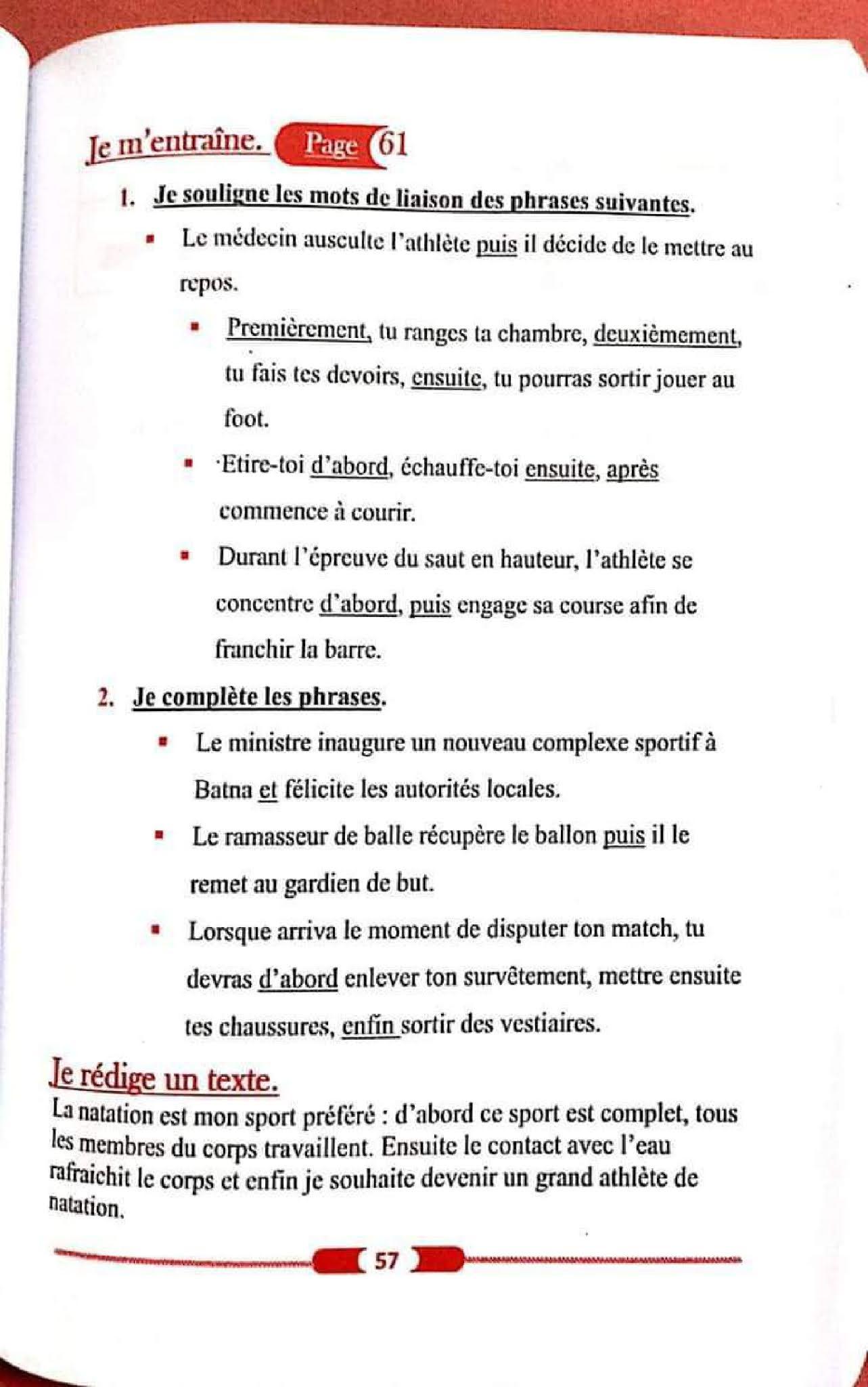 حل تمارين صفحة 61 الفرنسية 1 متوسط الجيل الثاني